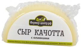 Сыр Качотта Оливки, 200 г