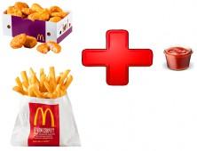 Хэппи Мил с чикен макнаггетс, 4 шт. и картофелем фри