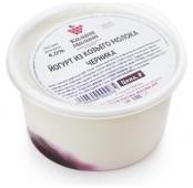 Йогурт из козьего молока Черника, 4 %