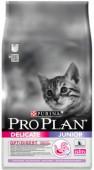 Pro Plan Junior Delicate д/котят, индейка/рис, 400 гр.