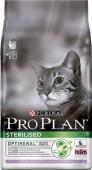 Pro Plan Sterilised д/кошек, индейка/курица, 400 гр.