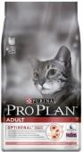 Pro Plan Adult д/кошек, лосось/рис, 400 гр.