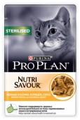 Pro Plan Nutri Savour Sterilised д/кошек, курица, 85 гр.