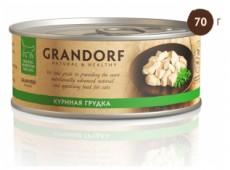 Grandorf  д/кошек, куриная грудка, 70 гр.
