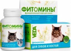 VEDA Фитокомплекс  д/укрепления зубов и костей д/кошек, 50 гр.