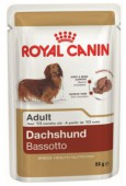 Royal Canin Dachshund Adult д/собак, 85 гр.