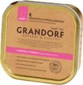 Grandorf  д/собак, курица/рис, 150 гр.