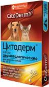 Цитодерм капли д/кошек и собак, до 10 кг., 4 шт.