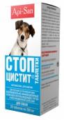 Стоп-Цистит табл. д/собак, 20 шт.