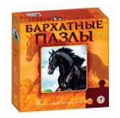 Бархатные пазлы Вороной конь /черный бархат