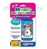 Веселый снеговик Мини-смартфончик
