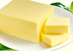 Масло сливочное, 82,5%