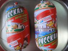 Колбаса Русская вареная
