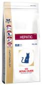 Сухой корм для кошек ROYAL CANIN HEPATIC при заболевании печени, 500 гр.