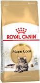 Сухой корм для кошек ROYAL CANIN MAINE COON мейн-кун, 400 гр.