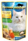 Влажный корм для кошек НОЧНОЙ ОХОТНИК курица в сырном соусе, 100 гр.