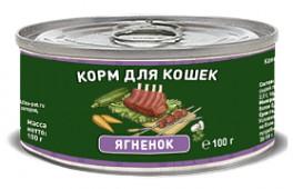 Влажный корм для кошек SOLID NATURA HOLISTIK ягненок, 100 гр.