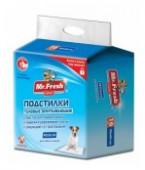 Пеленки для животных MR.FRESH Expert Regul, 90*60, 1 шт.