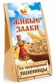 Живые злаки из пророщенной пшеницы 300 гр.