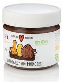 Шоколадный ореховый микс кешью, кокос, арахис 300 гр.