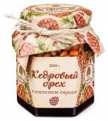Ядро кедрового ореха в сосновом сиропе, 200 гр.