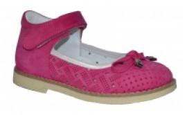 Туфли TWIKI 221, малиновые, р. 27