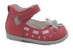 Туфли Minitin 606-003, 21-26