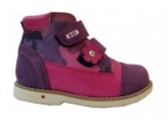Ботинки Bos 13272, 21-25