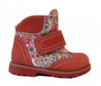 Ботинки Minitin 8000/173-378, 21-25