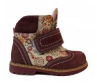 Ботинки Minitin 8000/384-385, 21-25