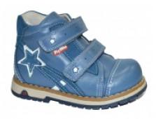 Ботинки MY MINI 455/22-02-30, 22-25