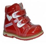 Ботинки MY MINI 425/70-03-71, 22-25