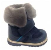 Ботинки Minitin 2221 201-351, 21-25