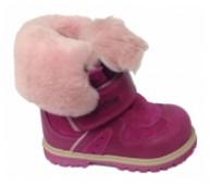Ботинки Minitin 2221 204-356, 21-25