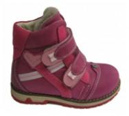 Ботинки MY MINI 425-50-05-04, 26-30