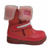 Ботинки Minitin 021 71-134-27, 21-25