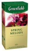 Чай Greenfield, Spring Melody