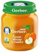 Пюре Gerber только яблоко-тыква с 5 месяцев, 130 г, 1 шт.