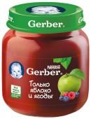 Пюре Gerber только яблоко с лесными ягодами с 5 месяцев, 130 г, 1 шт.