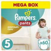 Трусики Pampers Premium Care Pants Junior, 60 шт, 11-18 кг.