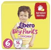 Трусики-подгузники Libero Dry Pants 6, от 13 до 20 кг.