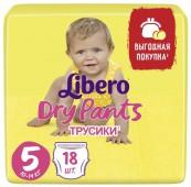 Подгузники - трусики Libero Dry Pants 5, от 10 до 14 кг.