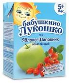 Сок Бабушкино лукошко, яблоко-шиповник 200 мл, 1 шт.