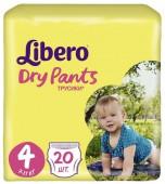 Трусики-подгузники Libero Dry Pants Size 4, 20 шт, 7-11 кг.
